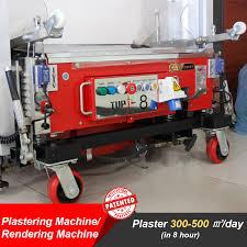 china automatic wall painting machine automatic wall painting machine manufacturers suppliers made in china com