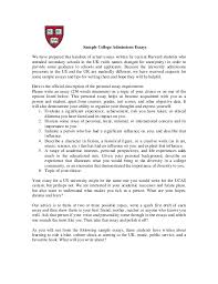 sample college admission essays college application essay view larger real harvard essays