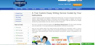 london business school essay analysis a history coursework custom paper editing website for mba college writing services teamwestside com best custom essay sites college