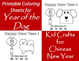 Printable Coloring Pages For Year Of