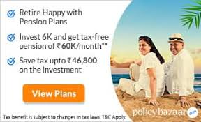 Your status will be reviewed by our moderators. Exide Life Pension Plans Buy Plan At Lowest Premiums