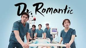 Is Dr. Romantic: Dr. Romantic 2 (2020) on Netflix Hong Kong?