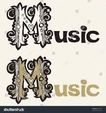 M Lettering Design Baroque Hand Drawn Lettering Design Capital Stock Vector