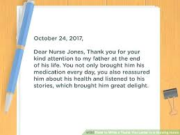 Thank You Note To Employee Sample Wording For A Funeral Thank You Note Money Donation