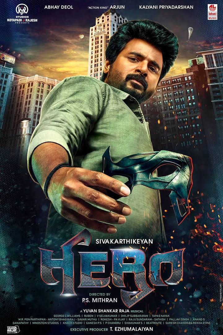 HERO (2019) Tamil – WEB-DL – [1080p – 8.9GB – 5.9GB – 3.6GB | 720p – 2.1GB -1.6GB ] – ESub