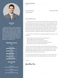 About Me In Resume Me Cv Bundle By Suavedigital Graphicriver Privado Interactive Resume 1
