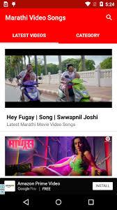 marathi new video hd song 1 0