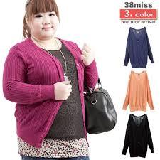 plus size cardigans on sale fat women plus size cardigan purple orange black blue cotton wool