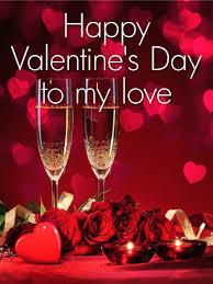 happy valentines love. Interesting Happy To My Love  Happy Valentineu0027s Day Card For Valentines D