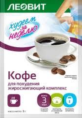 <b>Худеем за неделю кофе</b> жиросжиг. 3г №10 купить в Москве по ...