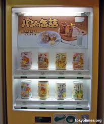 Canned Bread Vending Machine