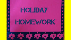 Holiday Homework Cover Page Design Holiday Homework Border Decoration Ideas Using Craft Paper And Punching Machine