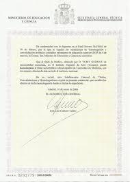 mir в Испании медицинская специальность Легализовать диплом  а ссылкa