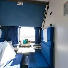 amtrak bedroom. Amtrak Bedroom R