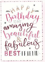 happy birthday wishes to my