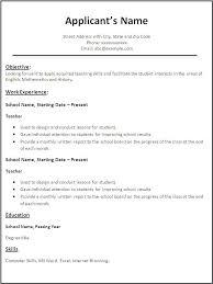Drama Teacher Resumes Teachers Resume Sample Freeletter Findby Co