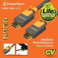 โปรสุดคุ้ม สาย hdmi ต่อทีวี POWERSYNC สาย HDMI เวอร์ชั่น 2.0 ยาว 5m รองรับ  4K 3D HIGH SPEED - 5 เมตร