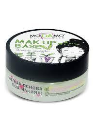 основа под <b>макияж</b> moDAmo 7849624 в интернет-магазине ...