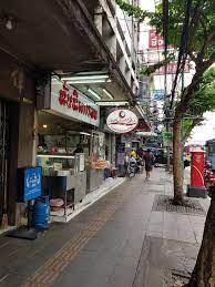 รีวิว ทับทิมกรอบแม่ดวงพร ถนนลาดหญ้า - ร้านดังย่านวงเวียนใหญ่  ใครมาควรมาลองทาน - Wongnai