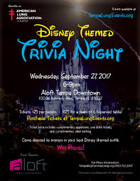 Disney Trivia Night Flyer Neighborhood News