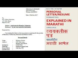 Gcc Tbc 40 Wpm Personal Letter Formatting Explained In