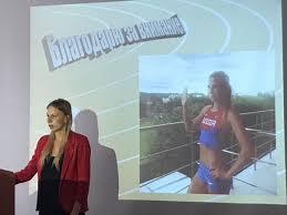 Две тульские именитые спортсменки защитили диссертации в ТулГУ  Две тульские именитые спортсменки защитили диссертации в ТулГУ