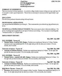 How To Make A Resume For College