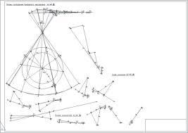 Курсовая по тмм прикладной механике минск бнту продажа цена в  Курсовая по тмм прикладной механике минск бнту