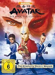 Avatar La Leyenda de Aang Temporada 1 Latino