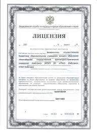 Новосибирский государственный архитектурно строительный  Наши партнеры
