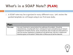 Soap Notes Ot – Inrajahmundry.info