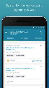 job search by careerbuilder screenshot resume career builder