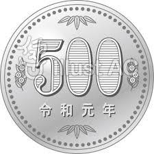500円玉イラスト無料イラストならイラストac
