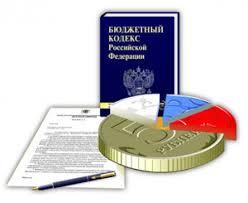 Контрольно счётная комиссия Администрация муниципального  Контрольно счётная комиссия