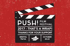 PUSH! Film Festival Wraps Up a Successful Third Year | Downtown ...