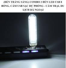 ĐÈN TRẮNG SÁNG) COMBO 2 ĐÈN LED USB 8 BÓNG CẮM USB SẠC DỰ PHÒNG - CẮM TRẠI  DU LỊCH DÃ NGOẠI