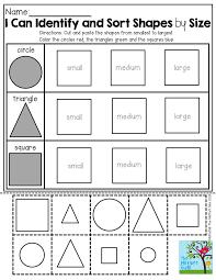 Kindergarten Classroom - Picmia