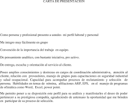 cartas de presentacion personal carta de presentacion personal under fontanacountryinn com