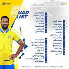 أرقام لاعبى الإسماعيلى فى الموسم الجديد - اليوم السابع