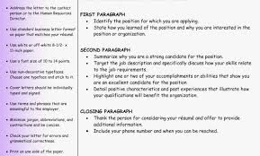 Five Important Facts That You Should Know About Resume