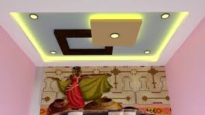 Latest False Ceiling Design For Bedroom 2018 Latest Gypsum False Ceiling Designs For Bedroom Simple False Designs 2018