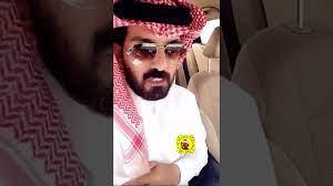 بوفون السعودي لايفوتك ضحك 😂😂😂😂 - YouTube