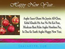 naye saal ka wele happy new year
