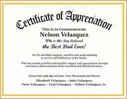 Volunteer Certificate Of Appreciation Templates Outstanding Volunteer Certificate Template 7 Of The Month Award