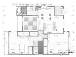 Saizen松室嵐山渡月橋の宿泊施設は貸別荘コンドミニアムへ鈴虫寺