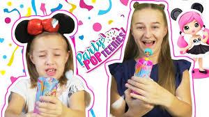 Кукла в Хлопушке <b>Пати</b> Поп Тинис Party Pop Teenies Распаковка ...