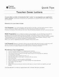 Resume Examples With No Work Experience Job Resume With No
