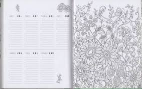 希少見失う花園 芸術塗り絵手帳 送料無料 112枚 9787518020553
