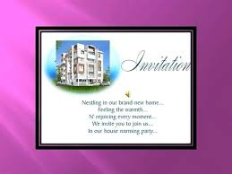 Invitation Cards Housewarming Designs Ate Card Design In Your
