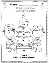 Coloring Pages For Graders Math Worksheets First Grade Color ...